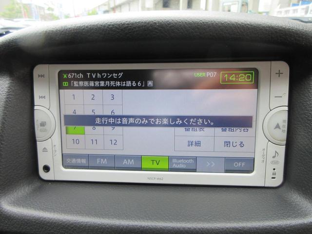 UL 4WD 本州仕入れ 純正SDナビTV  ABS ETC(11枚目)