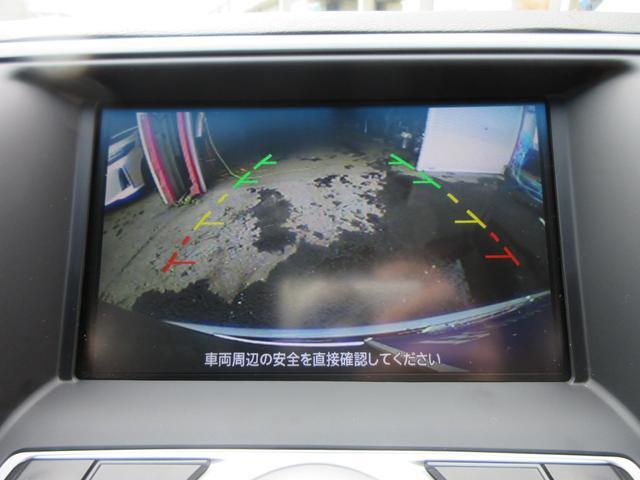 250XL FOUR 本州仕入れ 純正ナビTV Bカメラ(11枚目)