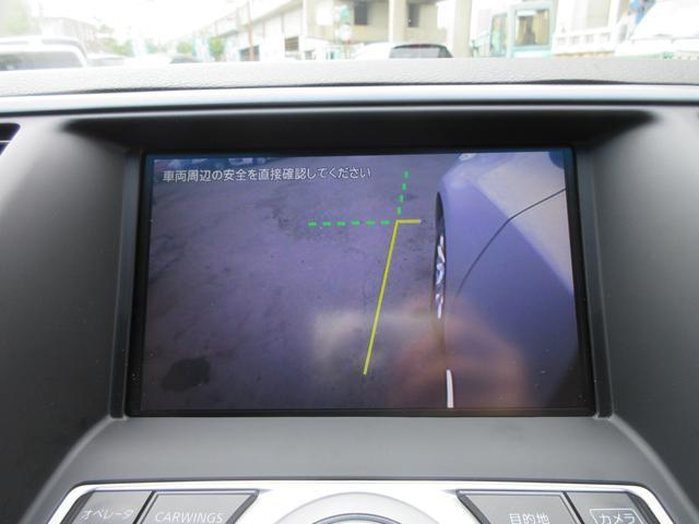 250XL FOUR 本州仕入れ 純正ナビTV Bカメラ(12枚目)