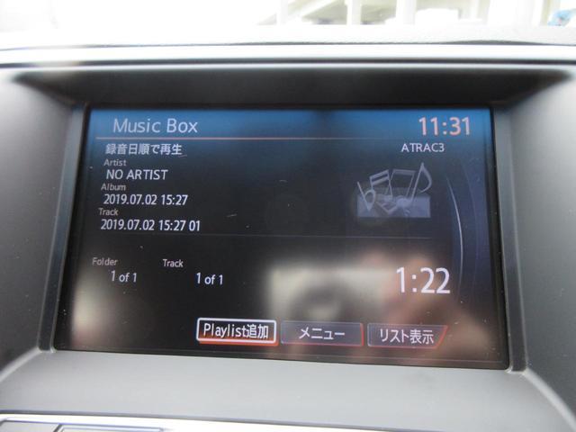 250XL FOUR 本州仕入れ 純正ナビTV Bカメラ(18枚目)