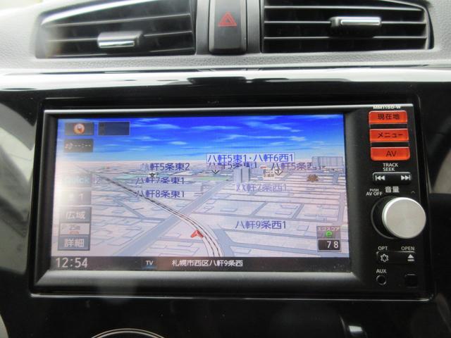ハイウェイスター X 4WD 衝突軽減ブレーキ 全方位カメラ(11枚目)