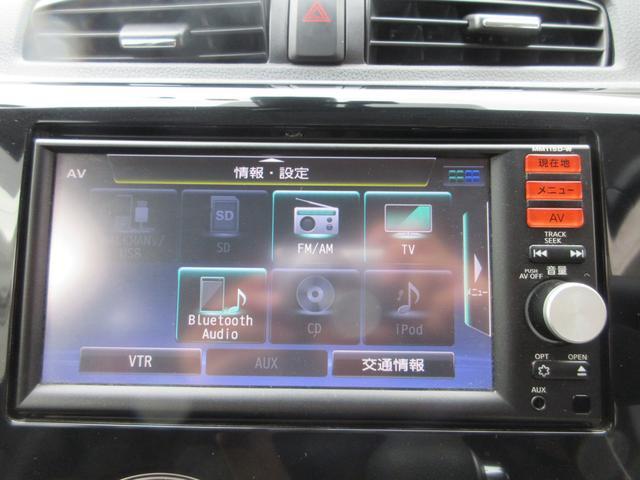 ハイウェイスター X 4WD 衝突軽減ブレーキ 全方位カメラ(12枚目)