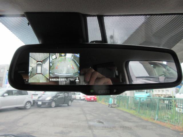ハイウェイスター X 4WD 衝突軽減ブレーキ 全方位カメラ(14枚目)