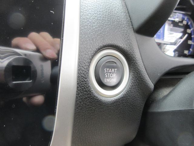 ハイウェイスター X 4WD 衝突軽減ブレーキ 全方位カメラ(16枚目)