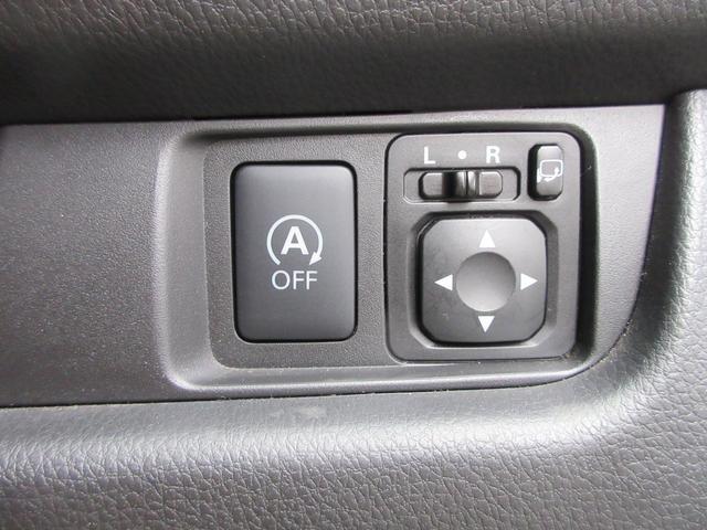 ハイウェイスター X 4WD 衝突軽減ブレーキ 全方位カメラ(17枚目)