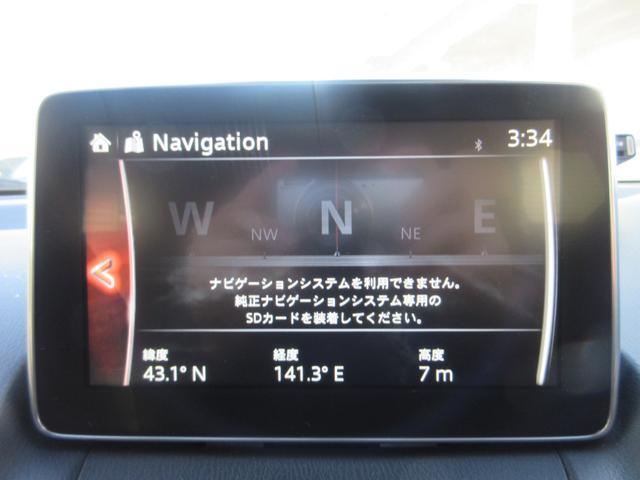 XD 4WD 本州仕入 D-T衝突軽減ブレーキ 純正ナビTV(14枚目)