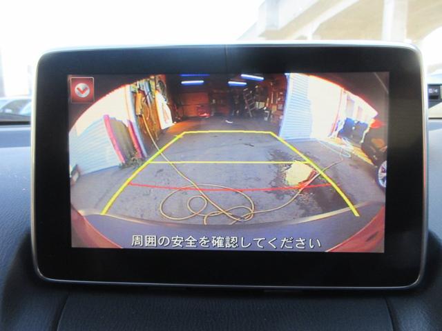 XD 4WD 本州仕入 D-T衝突軽減ブレーキ 純正ナビTV(15枚目)