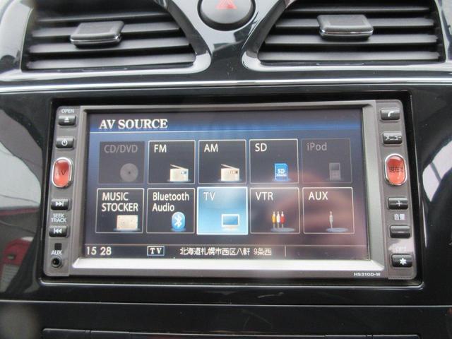 HDDナビですのでCDを自動で録音します☆