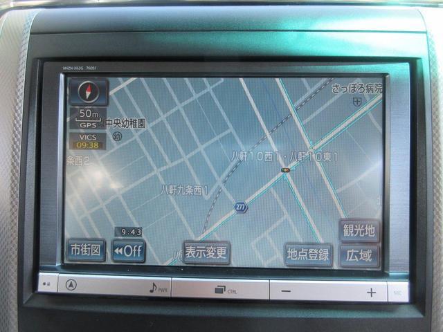 SR 4WD 本州仕入 純正8インチナビTV 両側Pドア ワンオーナー フリップダウンモニター クルーズコントロール バックカメラ ETC(13枚目)