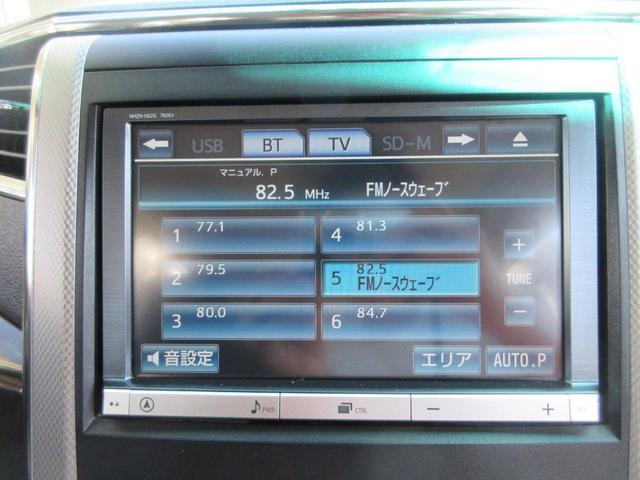 SR 4WD 本州仕入 純正8インチナビTV 両側Pドア ワンオーナー フリップダウンモニター クルーズコントロール バックカメラ ETC(16枚目)