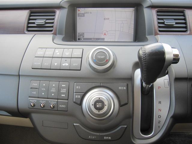 24Z 4WD HDDナビDVD再生 バックカメラ 1年保証(11枚目)