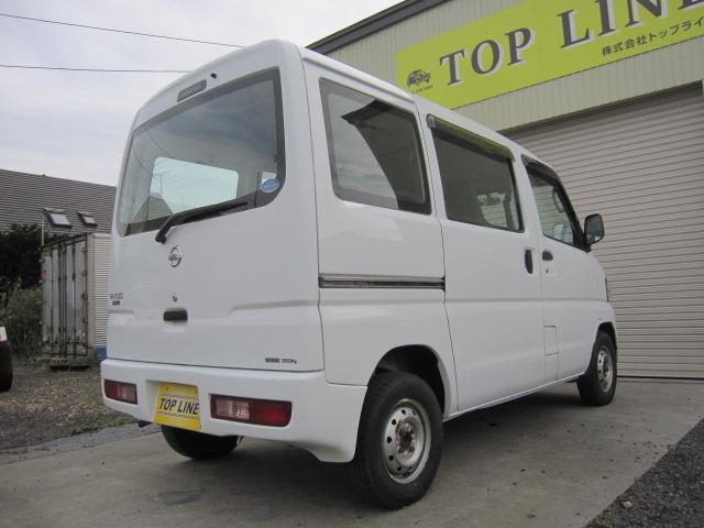「日産」「NV100クリッパーバン」「軽自動車」「北海道」の中古車6