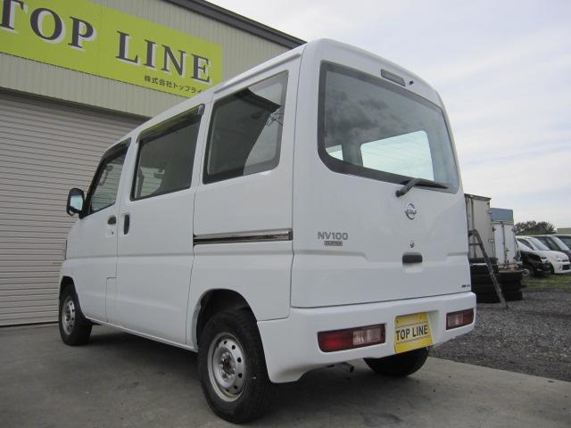 「日産」「NV100クリッパーバン」「軽自動車」「北海道」の中古車8
