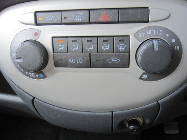 X 4WD キーレス ベンチシート CDMDコンポ 1年保証(11枚目)