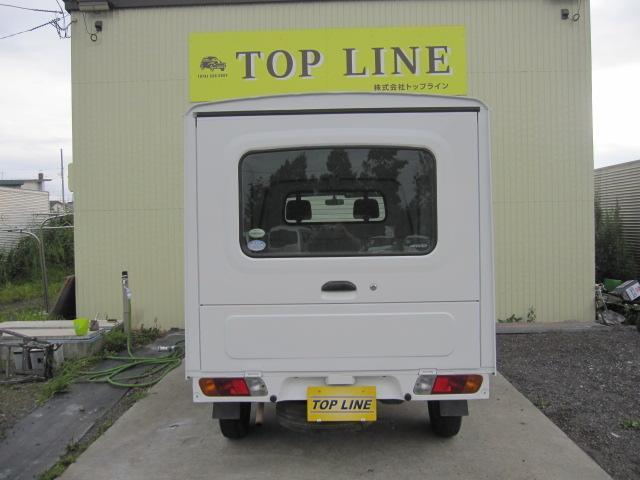 「三菱」「ミニキャブトラック」「トラック」「北海道」の中古車9
