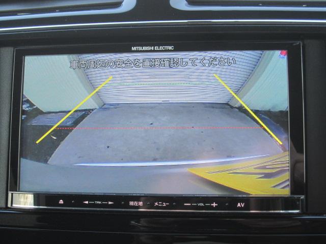 20S 4WD・社外ナビ・バックカメラ・両側スライドドア・クルーズコントロール・ドライブレコーダー・ETC・プッシュスタート・アルミホイール(19枚目)