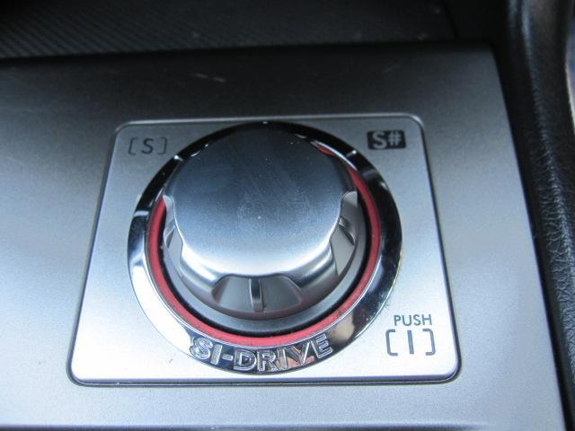 2.5i-S 4WD ワンオーナー HDDナビ 地デジテレビ リアモニター DVD再生 バックカメラ スマートキー プッシュスタート スマートキー ETC ウインカーミラー アルミホイール(17枚目)