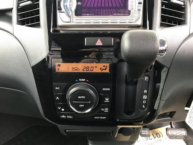 ハイウェイスター 4WD 軽自動車 ブラック CVT AC(15枚目)