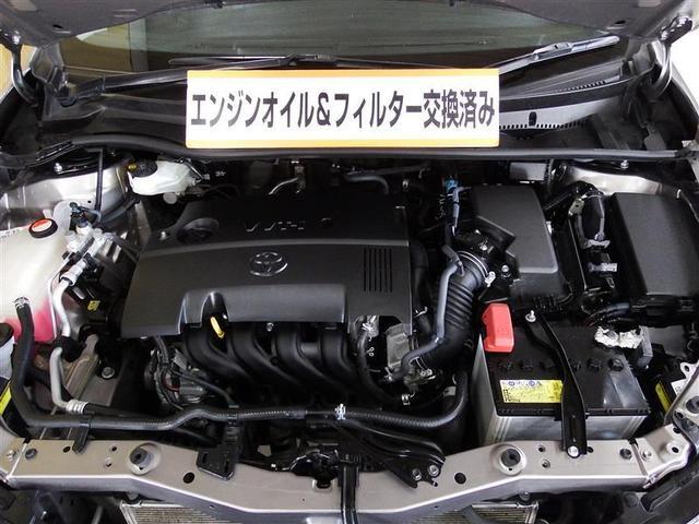 「トヨタ」「オーリス」「コンパクトカー」「北海道」の中古車6