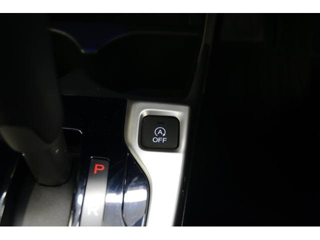 ホンダ フィット 13G・Fパッケージ 4WD 横滑防止 ナビTV 冬タイヤ有