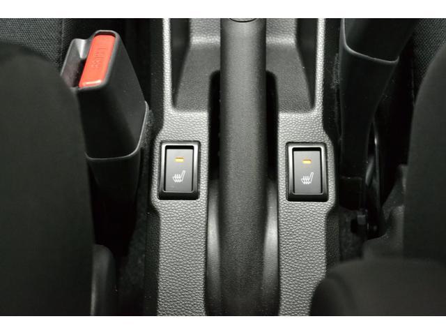 ハイブリッドMX 4WD 横滑防止 スマートキー(12枚目)