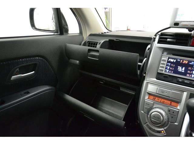「ホンダ」「ゼストスパーク」「コンパクトカー」「北海道」の中古車14