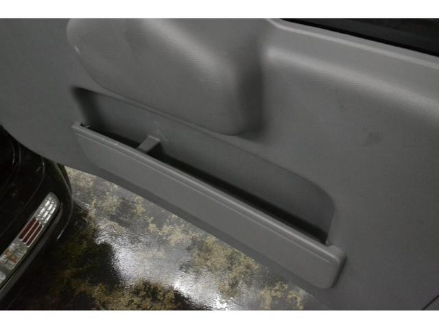 「日産」「キューブ」「ミニバン・ワンボックス」「北海道」の中古車36