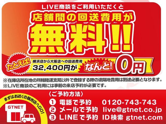 三菱 ランサーワゴン GT-A ワンオーナー WORK17AW レカロ HDDナビ
