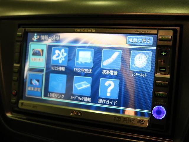 「三菱」「ランサーエボリューション」「セダン」「北海道」の中古車30