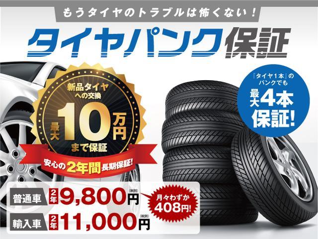 「ホンダ」「S2000」「オープンカー」「北海道」の中古車27