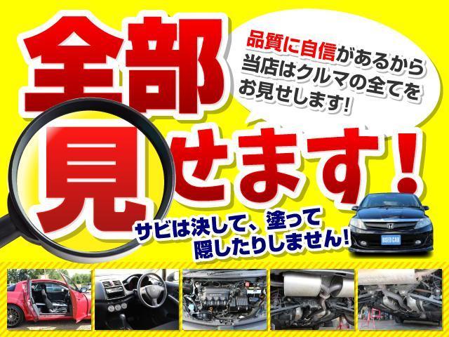 2.0i アーバンセレクション 本州車 サビ無 寒冷地対応(5枚目)