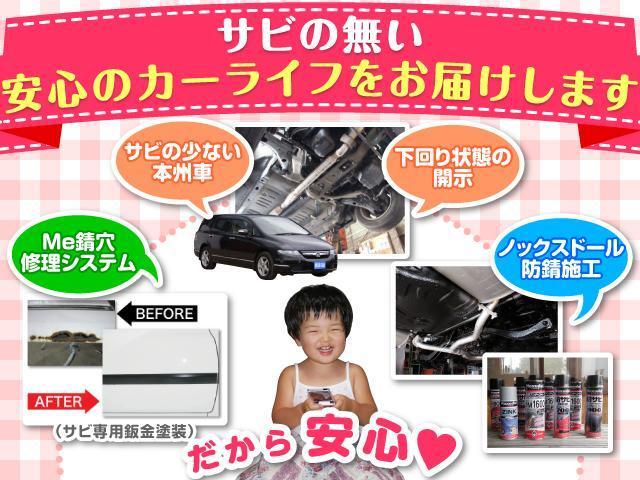 2.0i アーバンセレクション 本州車 サビ無 寒冷地対応(8枚目)