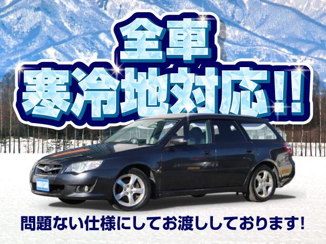 AU 本州車サビ無 寒冷地対応 ワンオーナー(2枚目)