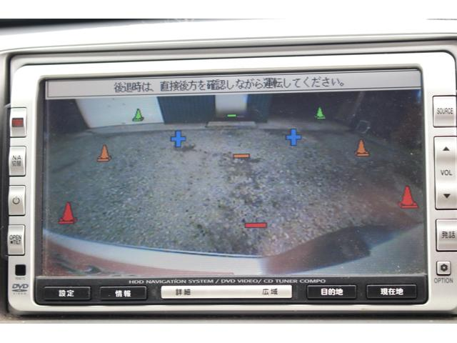 AU 本州車サビ無 寒冷地対応 ワンオーナー(4枚目)