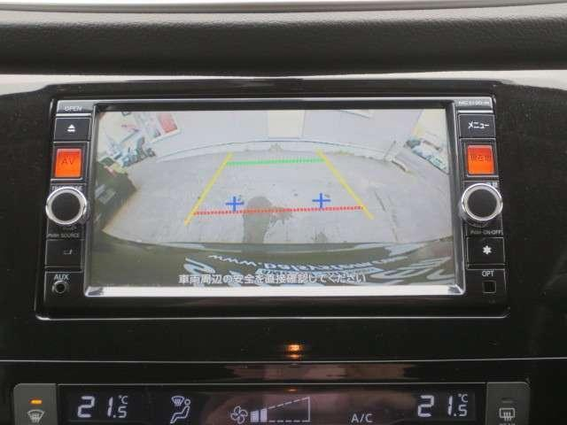 20X エマージェンシーブレーキPKG  4WD純正ナビ(13枚目)