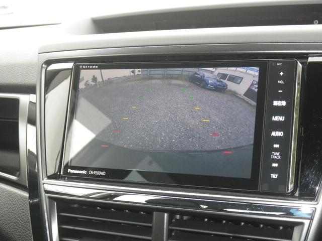 2.5iアイサイト Lパッケージ AWD黒革アルカンターラ電動シート地デジフルセグナビブルートゥースハンズフリーDVD再生USBオーディオリアカメラETCアクセスキー2個パノラミックガラスルーフFB25タイミングチェーンエンジン後期型(33枚目)
