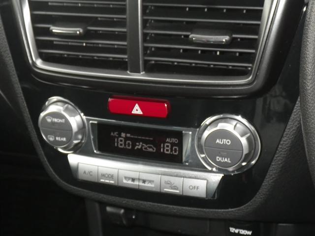2.5iアイサイト Lパッケージ AWD黒革アルカンターラ電動シート地デジフルセグナビブルートゥースハンズフリーDVD再生USBオーディオリアカメラETCアクセスキー2個パノラミックガラスルーフFB25タイミングチェーンエンジン後期型(34枚目)