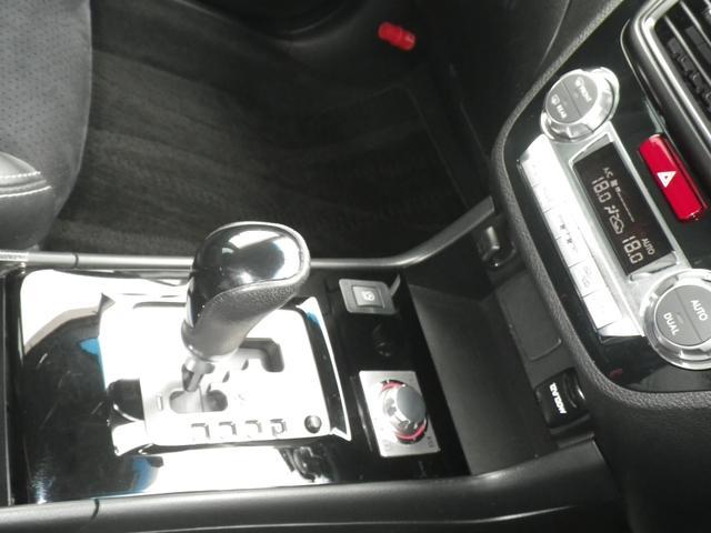 2.5iアイサイト Lパッケージ AWD黒革アルカンターラ電動シート地デジフルセグナビブルートゥースハンズフリーDVD再生USBオーディオリアカメラETCアクセスキー2個パノラミックガラスルーフFB25タイミングチェーンエンジン後期型(35枚目)