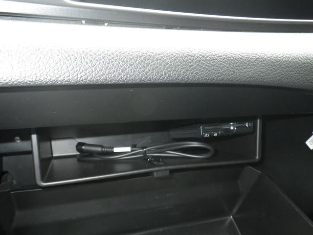 2.5iアイサイト Lパッケージ AWD黒革アルカンターラ電動シート地デジフルセグナビブルートゥースハンズフリーDVD再生USBオーディオリアカメラETCアクセスキー2個パノラミックガラスルーフFB25タイミングチェーンエンジン後期型(36枚目)