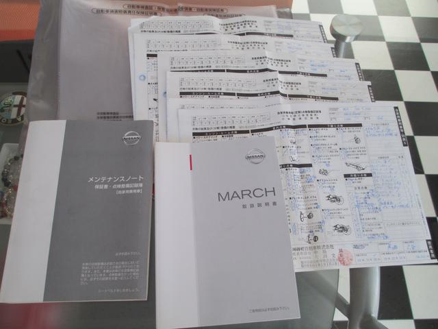 日産 マーチ 14c-fourインテリジェントキー アルミ ワンオーナー
