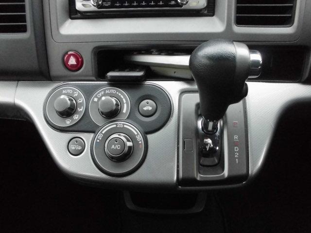 20X・4WD・キーレス・17インチAW・車検整備付(11枚目)