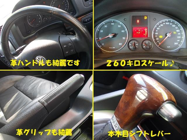 フォルクスワーゲン VW ジェッタ 2.0T