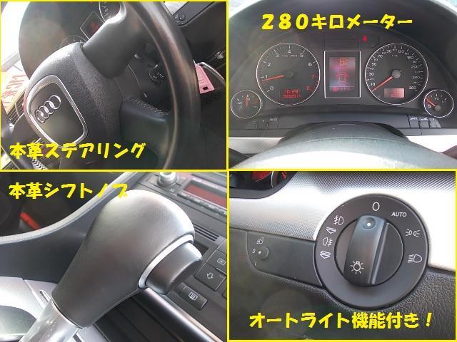 アウディ アウディ A4アバント 2.0TFSIクワトロ 4WD