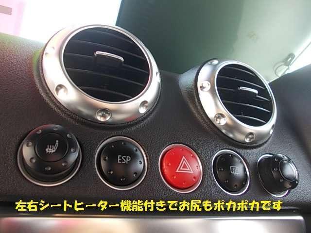 「アウディ」「アウディ TTクーペ」「クーペ」「北海道」の中古車5