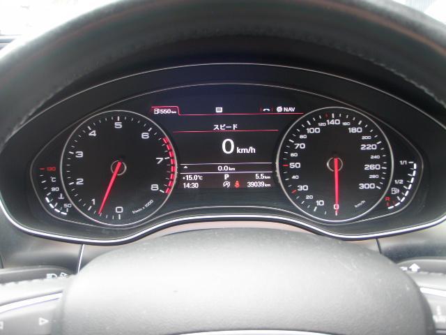 ドライバーインフォメーションシステム!オンボードコンピューター!効率プログラム!デジタルメーターなど様々な情報を表示!アウディドライブセレクト!コンフォート&自動&ダイナミック&個別など様々な設定可能