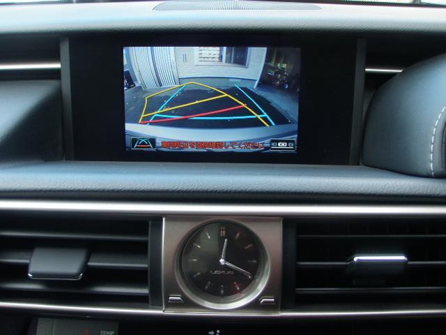 IS300h 4WD 本州車 VRX2セット新品 PCS(12枚目)
