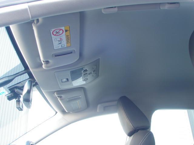 IS300h 4WD 本州車 VRX2セット新品 PCS(16枚目)