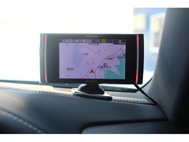 セルスター製!3.7型GPSレーダー新品♪日本製です!!両サイドにLEDイルミネーション搭載!速度やGセンサーの値に応じて、LED色が変化します。待受画面ではお好きな色を選べます。