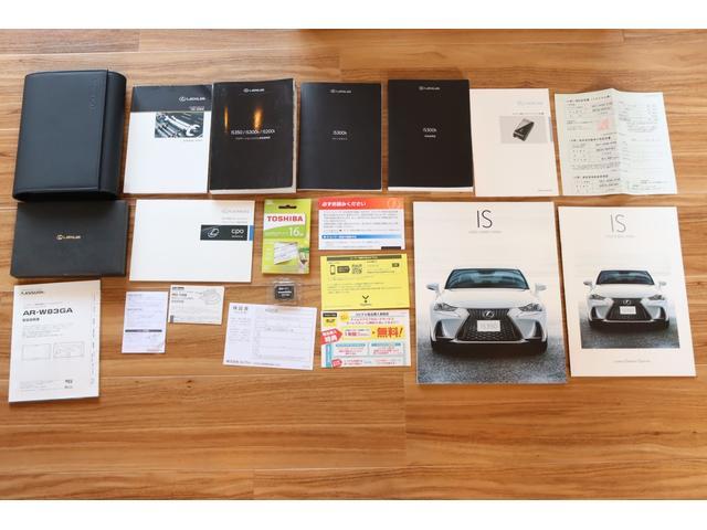 取り扱い説明書(車両・レーダー・ナビ・ドラレコ・レーダー・他)メンテナンスノート・保証書など書類多数有ります♪♪もちろん今回のトヨタ車検整備記録簿も発行致します!!安心してお乗り頂けます♪