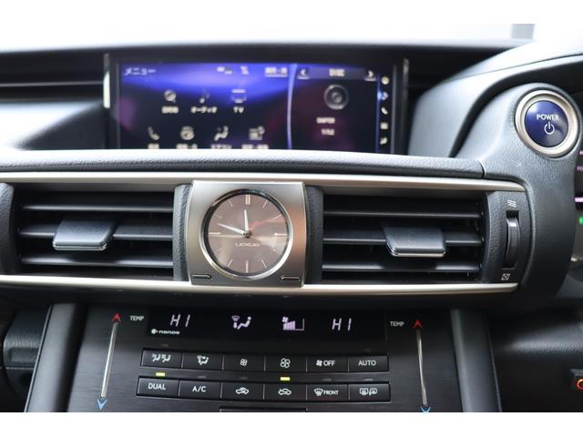 レクサスISプレミアムサウンド10スピーカーシステム!フルセグ地デジで映りもバッチリ♪TV&ナビ&DVDキット付き♪走行中の動作もOK♪Blu-ray&Bluetooth搭載♪